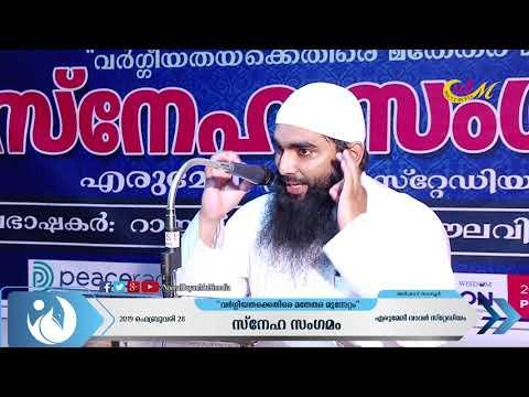 Vargeeyathakkethire Mathethara Munnetam – Arshad Thanur