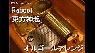 Reboot/東方神起オルゴールフジテレビ系ドラマ「明日の約束」主題歌