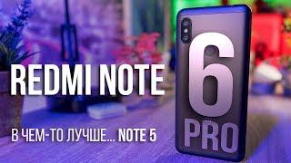 ВЫ его полюбите! Xiaomi Redmi Note 6 PRO - обзор