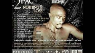2Pac - Never Call U Bitch Again (Feat. Erykah Badu)