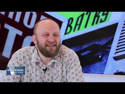 23.05.2019 Интервью / Александр Невский