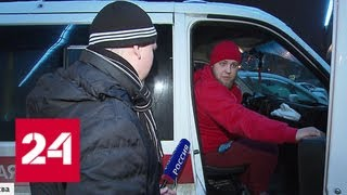 Частный извоз на скорой помощи: очередной скандал в столице - Россия 24