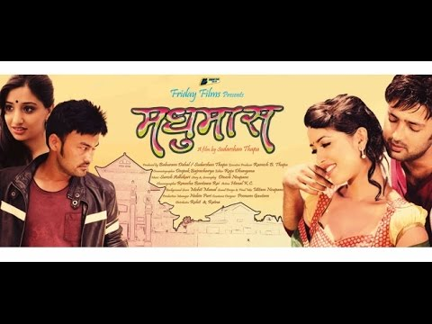 Madhumas | Nepali Movie
