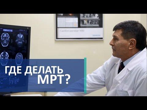Операция рак простаты в казани