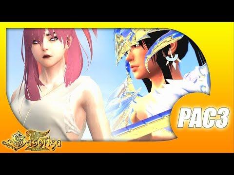 GMOD] PAC3 Orange Juice - смотреть онлайн на Hah Life
