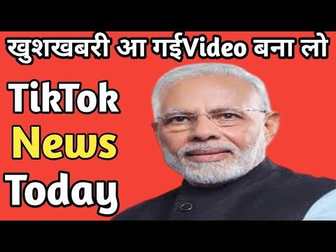 TikTok News Today / TikTok Ban News Today. TikTok Return In India / TikTok Back In India