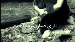 همسة قلبي حمد الماجد تحميل MP3