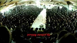 Ishpiza Ahron Tish in Satmar - 2015  - שלחן הטהור אושפיזא דאהרן ב