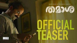 Thamaasha - Official Teaser