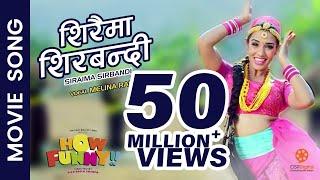 "New Nepali Movie -""How Funny"" Siraima Sirbandi || Priyanka karki || Keki Adhikari || Dayahang Rai"