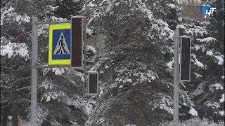 Установленные еще до Нового года в Великом Новгороде светофоры до сих пор не работают