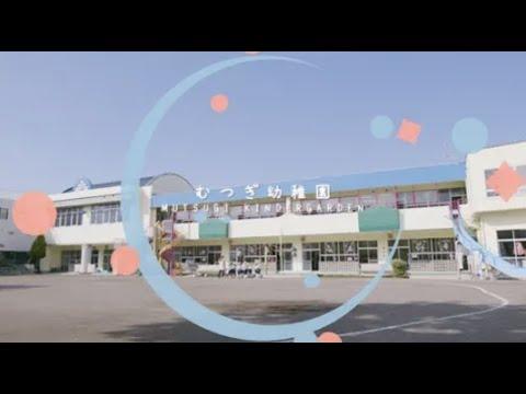 学校法人新星学園 六木幼稚園  足立区 幼稚園