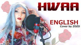 (G)I-DLE ((여자)아이들) - HWAA (화(火花)) | ENGLISH COVER