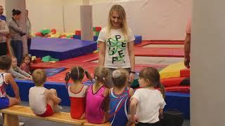 Соревнования детей. Прыжки на батуте, акробатика. Спортивная гимнастика