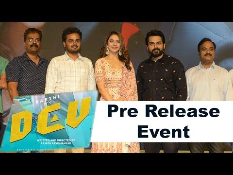 dev-movie-pre-release-event