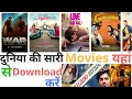 How to download 300 mb,500 mb movies in hdrip in Hindi