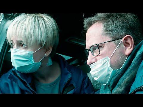 Доктор Лиза — Трейлер (2020)