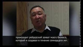Опасный бизнес Казахстана