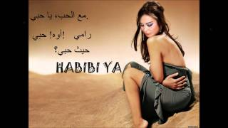 Mohamed Fouad - Habibi Ya & Y.S.W
