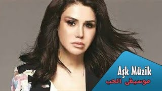 Ceylan - Lanet Olsun    جيلان    أغاني تركية مترجمة للعربية