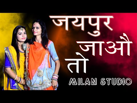 Download Rekha Song Video 3GP Mp4 FLV HD Mp3 Download