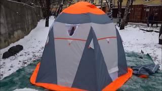 Палатку зимнюю нельма 3 люкс