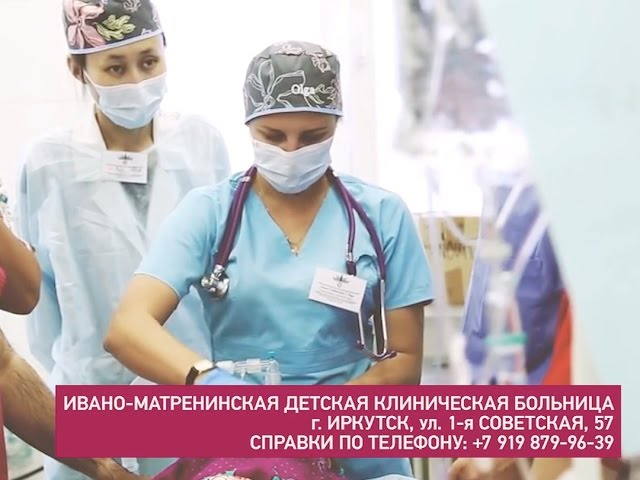 Операция «Улыбка»