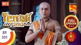 Tenali Rama - Ep 331 - Full Episode - 12th October, 2018 | Navratri Special