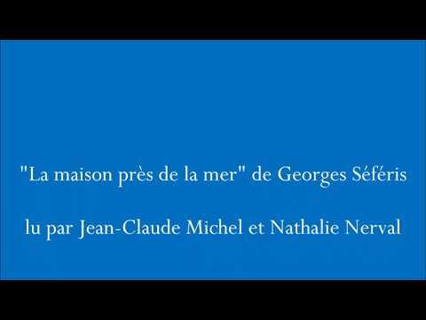 Vidéo de Georges Séféris