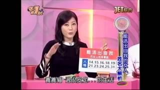 吳美玲姓名學分析-能活出自我的女人姓名筆劃
