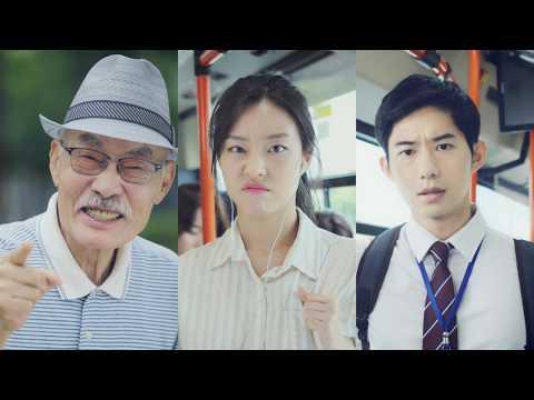 혐오차별 예방 캠페인 영상 1탄