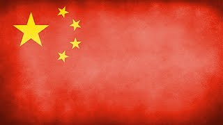China National Anthem  (Instrumental)