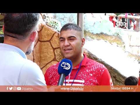 شاهد بالفيديو.. سياحة #كردستان تنتعش خلال العيد