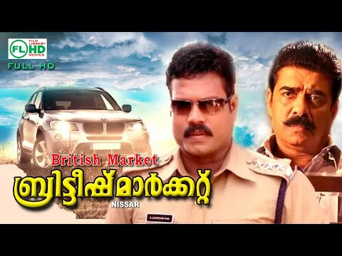 Malayalam full movie | Family | Comedy | Action BLOCKBUSTER Cinema