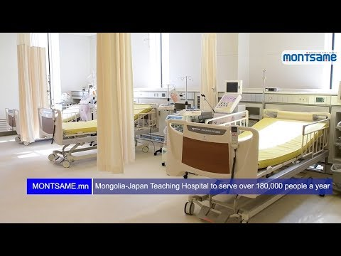 Mongolia-Japan Teaching Hospital to serve over 180,000 people a year