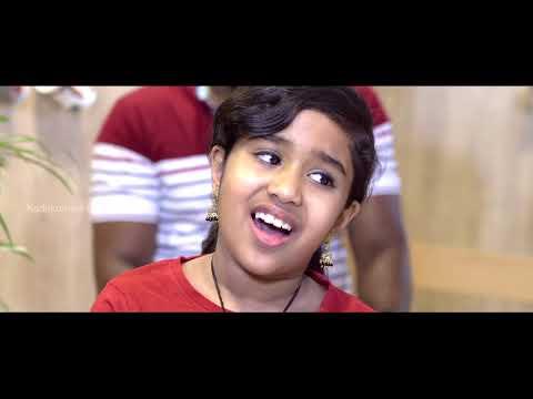 Aaradhike Cover | Ambili | Ayana Sudheer | Akhil S Menon|  Kadukumani Beatz