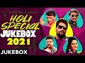 Nonstop Holi Blast Audio Jukebox Hol