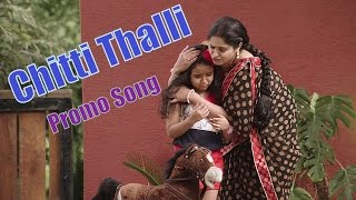 Chitti Thalli - Song Promo - Padesave