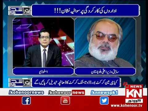 Pora Sach 18 April 2019   Kohenoor News Pakistan