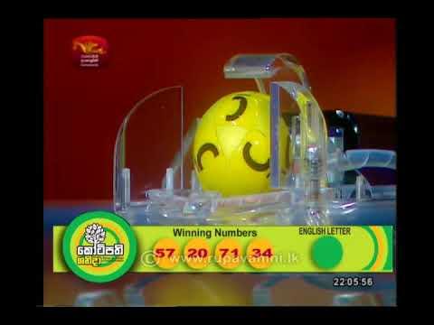 2018-05-27 |Draw No-294| Kootipathi Shanida