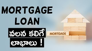 How to Get Loan Against Property in Telugu - Mortgage Loan | Money Doctor Show Telugu | EP 261