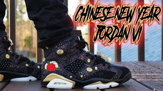 f853b14788f55b how i lace my gatorade air jordan 6 4k on foot look