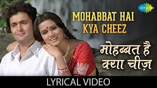 Mohabbat Hai Kya Chiz with lyrics | मोहब्बत है