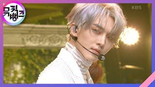 데이지(Daisy) - 펜타곤(PENTAGON) [뮤직뱅크/Music Bank] 20201030