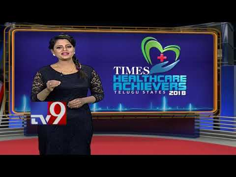 Times Healthcare Achievers Excellence Awards 2018(TV9)