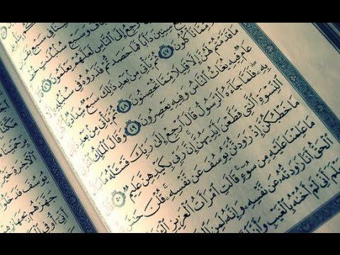 Allah in der Bibel? - Was Muslime nicht wussten