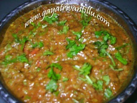 Beerakaya Tomato Pachhadi - Chutney with Ridge Gou | Youtube Search