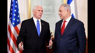 Зачем вице-президент США прибыл в Израиль