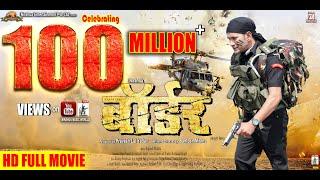 """Nirahua Entertainment Pvt. Ltd. Presents Movie : BORDER Cast : Dinesh Lal Yadav """"Nirahua"""", Aamrapali Dubey, Pravesh Lal Yadav, Shubhi Sharma, Vikrant Singh, Sushil Singh, Awdhesh Mishra, Sanjay Pandey, Aditya Ojha, Gaurav Jha, Vijay Lal Yadav, Vishal Singh, Avinash Dwivedi, Ansuman Rajput, Manoj Tiger, Kajal Yadav, Ananya Mishra, Richa Dixit, Kiran Yadav etc. Director : Santosh Mishra Producer : Pravesh Lal Yadav Music : Rajnish Mishra Lyrics : Pyare Lal Yadav, Aazad Singh Music on : NIRAHUA MUSIC"""