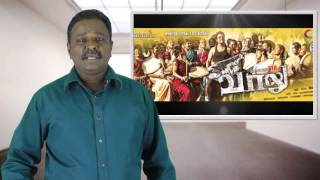 Vaalu Movie Review - Simbu, Hansika Motwani, Santhanam - TamilTalkies.net